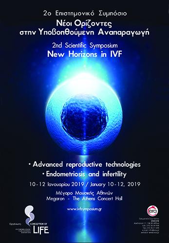 2ο Επιστημονικό Συμπόσιο Νέοι Ορίζοντες στην Υποβοηθούμενη Αναπαραγωγή | Era Ltd Congress Organizer