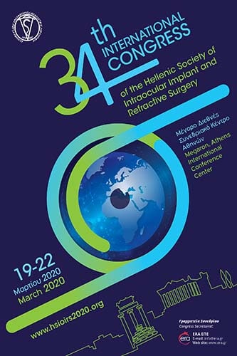 34th International Congress of the Hellenic Society of Intraocular Implant and Refractive Surgery | ERA Ltd. Congress Organizers