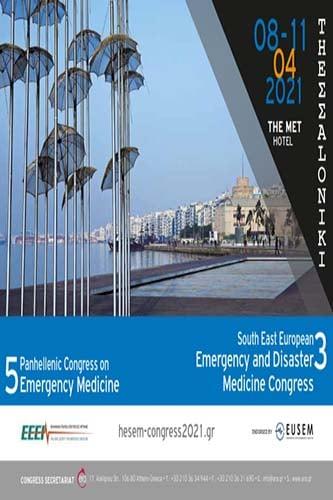 5ο Πανελλήνιο Συνέδριο Επείγουσας Ιατρικής & 3rd South East European Emergency and Disaster Medicine Congress | ERA Ltd. Congress Organizers