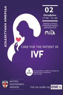 Care for the patient in IVF | ERA Ltd. Congress Organizers